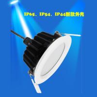 新款2.5寸防雾防水筒灯外壳套件IP45\\IP54\\IP65防眩光筒灯外壳9W