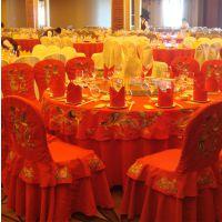 一站式采购酒店用品 中式红色提花酒楼桌布台布15270297311