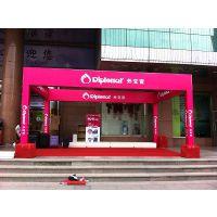 天津吧桌吧椅出租 租赁展览展会搭建 出租拱门空飘气球