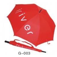 西北广告伞厂家定做批发各类广告伞雨伞遮阳伞
