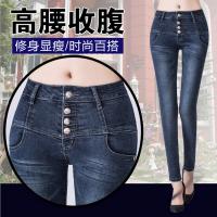 的牛仔裤批发价格去哪批发女士牛仔裤时尚修身牛仔裤