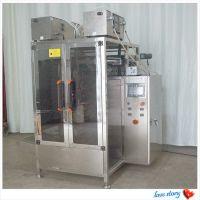 供应广州旭光牌多排酱油液体包装机械厂家