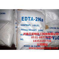 EDTA二钠_edta-2na 山东济南贝亚特 优级品