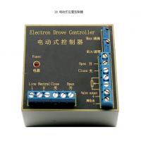 电子式伺服控制器 型号:SPT-DZ10