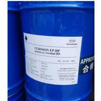 汉高Terokal-F800Blue 汽车内饰胶,车门扶手胶,喷涂胶,PP板材胶,蓝胶