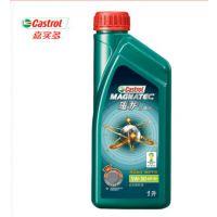 Castro嘉实多l磁护5W-30全合成机油高端润滑油 汽车机油SN级1L