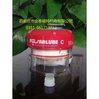 加拿大 ATS MiniLuber迷你润滑杯(自动注油器)