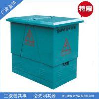 四川DFW-12/630户外高压电缆分支箱,新型DFW分接箱厂家