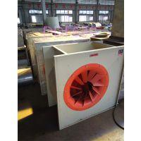 盐城双菊风机厂家直销批量生产DDF系列单进风离心风机7.5KW/5.5KW