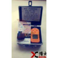 西藏浩诚熏蒸气体浓度检测仪四合一气体检测仪传感器参数