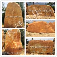 良好园林江苏订做各种规格招牌石,学校校训石,单位刻字石,产地批发