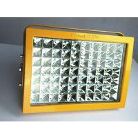 BAT84大功率LED防爆灯方形厂房投光灯免维护泛光灯三防马路灯顶灯