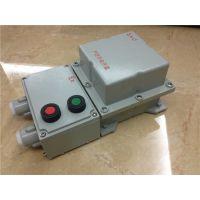 供应BQD53电机防爆电磁起动器、进申防爆32A启动器价格
