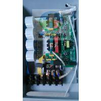广西电磁加热控制板批发厂家——BYD碧源达品牌