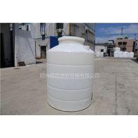 山西0.8吨塑料桶水塔塑料水桶蓄水桶屋顶桶全新pe低密度聚乙烯昌翔容器