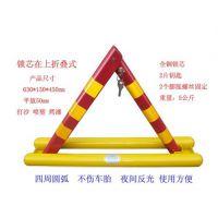 固坚锁业(图)|车位锁上海上门安装|车位锁