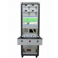 ATE-8602开关电源自动测试系统