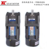 厦门东历电机5IK40GN-CB单相异步电动机4级刹车定速电机
