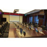 陕西西安无纸化会议系统,高端无纸化会议系统,校园广播设备-一笔一画正投