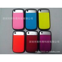 厂家直销:黑莓手机套 黑莓编织纹五金二合一手机 黑莓8520手机壳