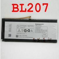 实体供应 联想BL207 原装电池 K900手机内置电池