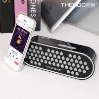 西客 BTA520无线蓝牙小音箱迷你4.0音响手机低音炮 随身听