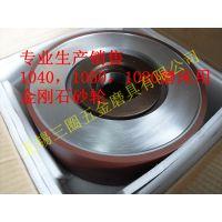 金刚石砂轮 1040  1050  1080无心磨床专用树脂金刚石砂轮
