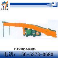 P150B耙斗装岩机 扒装机 耙装机 济宁兴安专业生产