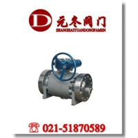 Q347Y锻钢固定球阀、高温高压固定球阀、蜗轮锻钢固定球阀
