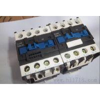 上海人民CXM1L系列漏电断路器《ZW8-12/1250-25 》上海阔隆热卖 低价就是利润