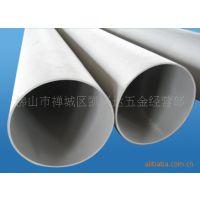 【佛山供应】304不锈钢无缝管304不锈钢工业管