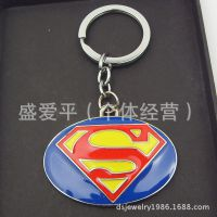 超人钥匙扣 E-BAY 速卖通热卖