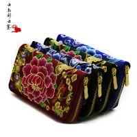 【热销】云南民族刺绣包 双面绣花包 零钱包 拉链包 L0708-8