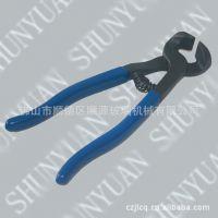 玻璃剪;玻璃修边钳;鸭嘴钳;不锈钢玻璃钳子;高档玻璃钳