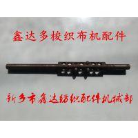 纺织机配件_1515纺织机配件厂家_1511M纺织机配件批发
