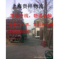 运输专线 —上海至北京物流专线 货运专线 零担托运 零担 货运