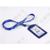 胸卡卡绳印字批发 立体胶印/热转印工艺胸卡卡绳制作-佳服证卡