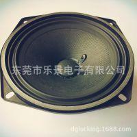 5寸低音PU边 W型边喇叭 4欧30瓦 厂家直销 蓝牙音箱喇叭