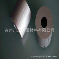 川茂供应(薄厚铝管)国标6063铝管 生产批发各种牌号铝材质量优