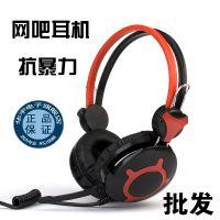 磁动力L-158 网吧耳机 抗暴力游戏竞技电脑耳麦带话筒正品批发