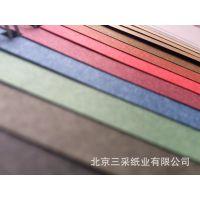 116g里纸 进口长纤维双色古感艺术纸 包装平面设计用纸彩色艺术纸