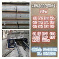 供应6063铝合金棒 6063铝合金密度 铝合金材料价格