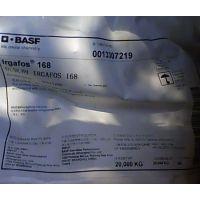 巴斯夫168辅助抗氧剂