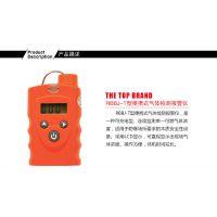 供应便携式氢气检测报警仪 RBBJ-T氢气检测仪 氢气探测报警器