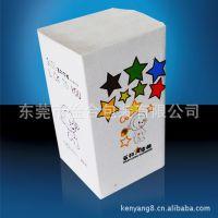东莞包装工厂 小猴子杯子包装盒 彩印包装盒 白盒 瓦楞盒