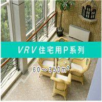 南京中央空调保养