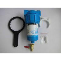 蓝色5寸前置净水器厂家 塑料除垢器 便宜净水器 热水器壁挂炉暖气空调必备