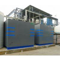 酸洗磷化废水处理设备-上海沐辉环保2016报价,确保达标