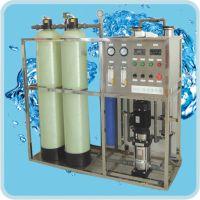 供应大型RO反渗透净水设备