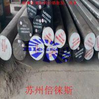 氮化钢31crmo12圆钢 德标31crmo12材料